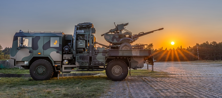 The anti-aircraft artillery rocket system